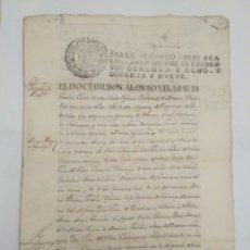 Manuscritos antiguos: DOCUMENTO,CERTIFICADO DE BAUTISMO DE ESPAÑOLES, CATEDRAL DE MÉXICO 1889. Lote 148841608