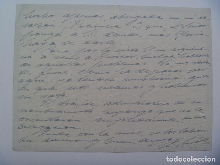 Manuscritos antiguos: CARTA DEL INSPECTOR JEFE DE ENSEÑANZA PRIMARIA DE GRANADA . DE LUTO , 1951. MANUSCRITA - Foto 2 - 149397946