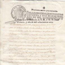 Manuscritos antiguos: 1811 PAPEL SELLADO 2º 262 MRS HABILITADO JOSE NAPOLEON DOCUMENTO. GUERRA INDEPENDENCIA. Lote 149567474