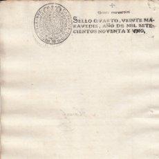 Manuscritos antiguos: 1763 SELLO FISCAL DE OFICIO DE 4 MARAVEDIS. PAPEL SELLADO DOCUMENTO EN BLANCO. TIMBRADO. Lote 174402558