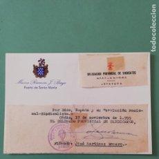 Manuscritos antiguos: SIGNED. FIRMA DE JOSÉ MARTÍNEZ ROMERO. 1955. DELEGADO PROVINCIAL DE SINDICATOS. CÁDIZ. . Lote 152327314