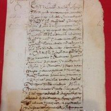 Manuscritos antiguos: SEVILLA, ORDEN AL JARDINERO PARA PLANTAR Y CUIDAR LOS JARDINES. Lote 152409046
