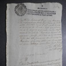 Manuscritos antiguos: MANUSCRITO AÑO 1664 FISCAL 4º LUJO GRANADA POSESIÓN MAYORAZGO. Lote 152448698