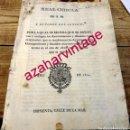 Manuscritos antiguos: 1814, REAL CEDULA DISOLUCION AYUNTAMIENTOS CONSTITUCIONALES, 5 PAGINAS. Lote 152460418