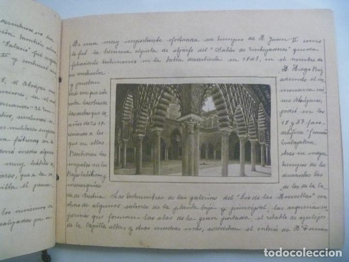 Manuscritos antiguos: FANTASTICO LIBRO MANUSCRITO ¨ MONUMENTOS DE SEVILLA ¨ , PRINCIPIOS DE SIGLO, CON POSTALES. ARTESANAL - Foto 4 - 152618550