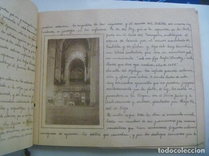 Manuscritos antiguos: FANTASTICO LIBRO MANUSCRITO ¨ MONUMENTOS DE SEVILLA ¨ , PRINCIPIOS DE SIGLO, CON POSTALES. ARTESANAL - Foto 7 - 152618550