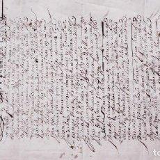 Manuscritos antiguos: TESTAMENTO - ALCAZAR DE SAN JUAN - CIUDAD REAL - 1735. Lote 152842526