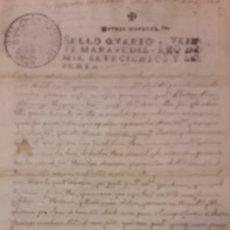 Manuscritos antiguos: 1760 ESCRITURA SELLO CUARTO 20 MARAVEDIS VENTA TIERRAS LUGO. Lote 152911392