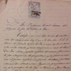Manuscritos antiguos: 1869 JUZGADO DE FOZ LUGO. Lote 152913709