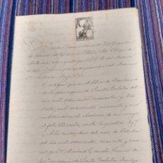 Manuscritos antiguos: DOCUMENTO 1871 DOS HOJAS SELLO OBISPADO. Lote 153070233