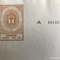 Manuscritos antiguos: VIZCAYA. PAPEL SELLADO. RARO TIMBRE DE LA SERIE 1934-1937, EN BLANCO. Lote 154288378