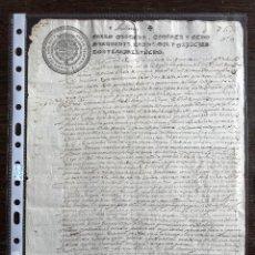 Manuscritos antiguos: 1638. PAPEL SELLADO. SELLO SEGUNDO SOBRE UN CENSO EN TRUJILLO. MAGNÍFICA CALIGRAFÍA.. Lote 154902406