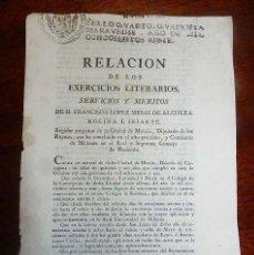 Manuscritos antiguos: 1807 MURCIA, EPOCA DE JOSE I, GUERRA DE LA INDEPENDENCIA, RELACION DE LOS EJERCICIOS LITERARIOS, SER. Lote 155220838