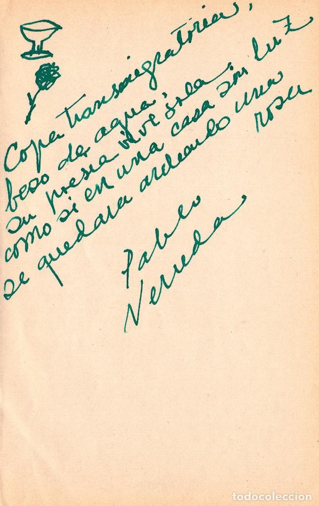 COPA TRANSMIGRATORIA. MANUSCRITO ORIGINAL EN TINTA VERDE DE PABLO NERUDA CON DOS DIBUJOS (Coleccionismo - Documentos - Manuscritos)