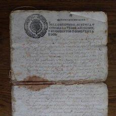 Manuscritos antiguos: 1652, CENSO DE LA CAPELLANIA DE VENTOSA, EN PAPEL SELLADO, COMPLETO, HAY HOJAS PARTIDAS.. Lote 155473094
