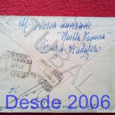 Manuscritos antiguos: TUBAL 1943 OLIVENZA BADAJOZ CARTA MANUSCRITA. Lote 155683734