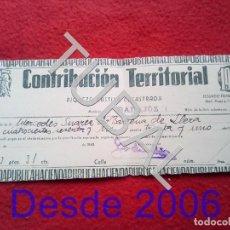 Manuscritos antiguos: TUBAL 1948 BADAJOZ CONTRIBUCION TERRITORIAL RUSTICA. Lote 155693198