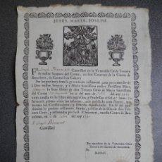 Manuscritos antiguos: SELLO LACRE Y GRABADO BARCELONA CARMELITAS MANUSCRITO AÑO 1790 LUJO Y RARO. Lote 155705098