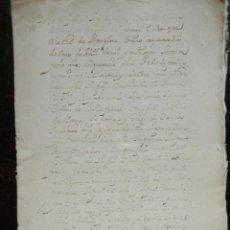 Manuscritos antiguos: MANUSCRITO AÑO 1578 PAMPLONA NAVARRA CONTRATO MATRIMONIAL DIEGO DE ISAVA 14 PAGS.. Lote 155707814