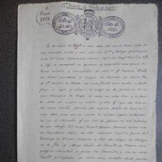 Manuscritos antiguos: MANUSCRITO AÑO 1831 FISCAL 4º FISCAL 4º SANTIAGO DE COMPOSTELA ARRIENDO DE PRADO. Lote 155709630