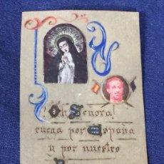 Manuscritos antiguos: PERGAMINO PINTADO VIRGEN DE LA PALOMA OH SEÑORA RUEGA POR ESPAÑA Y POR NUESTRO REY ALFONSO XIII 8,5X. Lote 156665782