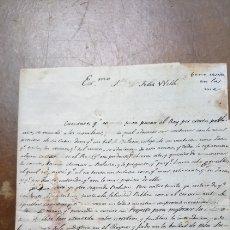 Manuscritos antiguos: DOCUMENTO GUERRA INDEPENDENCIA AÑO 1809-PROPIETARIO DE FÁBRICA PIDE AYUDA A SUPREMA JUNTA CENTRAL. Lote 157939465