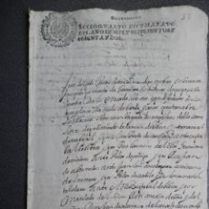 Manuscritos antiguos: MANUSCRITO AÑO 1662 FISCALES 4ºS LUJO GRANADA DEUDAS AL FALLECIMIENTO - BONITA LETRA. Lote 158508386