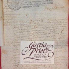 Manuscritos antiguos: CORTEGANA HUELVA. POSESION TOMADA POR EL CAPITAN FRANCISCO VAZQUEZ ROMERO DE MAYORAZGO. 1701. Lote 158673058