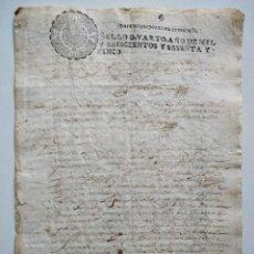 Manuscritos antiguos: VILLAVERDE DE ARCAYOS (LEÓN) DOS SELLOS FISCALES DESPACHOS DE OFICIOS AÑO 1665. Lote 158855486