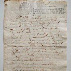 Manuscritos antiguos: VILLAVERDE DE ARCAYOS (LEÓN) DOS SELLOS FISCALES 4º DE 10 MARAVEDÍS AÑO 1736. Lote 158857386