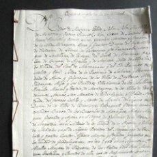 Manuscritos antiguos: AÑO 1808. MADRID. ESCRITURA IMPOSICIÓN 40.742 REALES. OBRA PIA ESCUELA DE VILLAMAYOR, LEÓN. DUQUE. . Lote 159122454