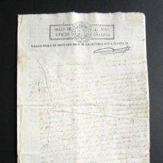 Manuscritos antiguos: AÑO 1834. VALLE DE PIELAGOS, SANTANDER. AUTO DE OFICIO CONTRA MILICIANO POR HERIR CON SU SABLE..... Lote 159269350