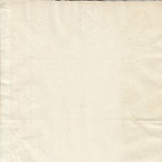 Manuscritos antiguos: 1851. SELLO EN SECO FISCAL DE OFICIO 4 MARAVEDIS DOCUMENTO TIMBRADO PAPEL SELLADO. ISABEL II. BLANCO. Lote 58646524
