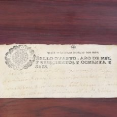 Manuscritos antiguos: CARLOS II 1686. CABECERA DEL PAPEL SELLADO O TIMBRADO, SELLO DESPACHOS DE OFICIO DOS MARAVEDIS. Lote 160094734