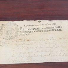 Manuscritos antiguos: CARLOS II 1688. CABECERA DEL PAPEL SELLADO O TIMBRADO, SELLOS DESPACHOS DE OFICIO DOS MARAVEDIS. Lote 160095162
