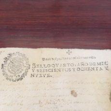Manuscritos antiguos: CARLOS II 1689. CABECERA DEL PAPEL SELLADO O TIMBRADO, SELLO DESPACHOS DE OFICIO DOS MARAVEDIS. Lote 160095630
