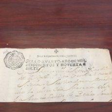 Manuscritos antiguos: CARLOS II 1697. CABECERA DEL PAPEL SELLADO O TIMBRADO, SELLO DESPACHOS DE OFICIO DOS MARAVEDIS. Lote 160096942