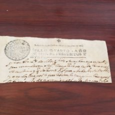 Manuscritos antiguos: FELIPE V 1709. CABECERA DEL PAPEL SELLADO O TIMBRADO, SELLO DESPACHOS DE OFICIO CUATRO MARAVEDIS. Lote 160159950