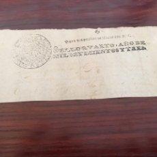 Manuscritos antiguos: FELIPE V 1703. CABECERA DEL PAPEL SELLADO O TIMBRADO, SELLO DESPACHOS DE OFICIO DOS MARAVEDIS. Lote 160162278