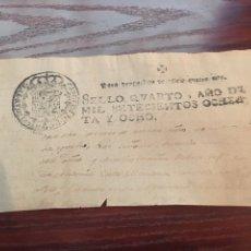 Manuscritos antiguos: CARLOS III 1788. CABECERA PAPEL SELLADO O TIMBRADO, SELLO DESPACHOS DE OFICIO CUATRO MARAVEDIS. Lote 160178146