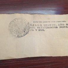 Manuscritos antiguos: CARLOS IV 1792. CABECERA PAPEL SELLADO O TIMBRADO, SELLO DESPACHOS DE OFICIO CUATRO MARAVEDIS. Lote 160178550