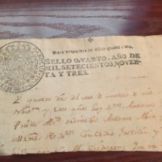 Manuscritos antiguos: CARLOS IV 1793. CABECERA PAPEL SELLADO O TIMBRADO, SELLO DESPACHOS DE OFICIO. Lote 160178993