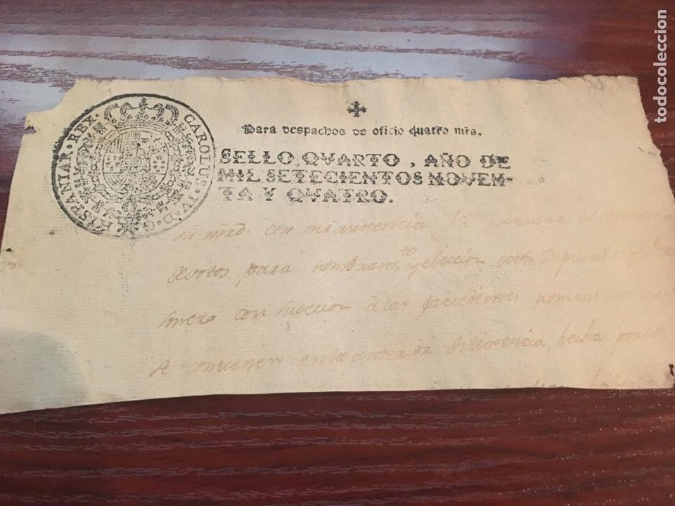CARLOS IV 1794. CABECERA PAPEL SELLADO O TIMBRADO, SELLO DESPACHOS DE OFICIO. (Coleccionismo - Documentos - Manuscritos)