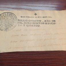 Manuscritos antiguos: CARLOS IV 1794. CABECERA PAPEL SELLADO O TIMBRADO, SELLO DESPACHOS DE OFICIO.. Lote 160179248
