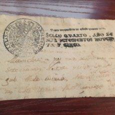 Manuscritos antiguos: CARLOS IV 1795. CABECERA PAPEL SELLADO O TIMBRADO, SELLO DESPACHOS DE OFICIO.. Lote 160179881