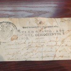 Manuscritos antiguos: CARLOS IV 1805. CABECERA PAPEL SELLADO O TIMBRADO, SELLO DESPACHOS DE OFICIO. Lote 160180674