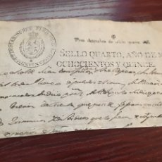 Manuscritos antiguos: FERNANDO VII 1815. CABECERA PAPEL SELLADO O TIMBRADO, SELLO DESPACHOS DE OFICIO. Lote 160181244