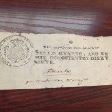 Manuscritos antiguos: FERNANDO VII 1817. CABECERA PAPEL SELLADO O TIMBRADO, SELLO DESPACHOS DE OFICIO. Lote 160181572