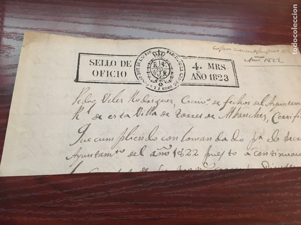 FERNANDO VII 1823. CABECERA PAPEL SELLADO O TIMBRADO, SELLO DESPACHOS DE OFICIO (Coleccionismo - Documentos - Manuscritos)