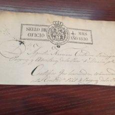 Manuscritos antiguos: FERNANDO VII 1830. CABECERA PAPEL SELLADO O TIMBRADO, SELLO DESPACHOS DE OFICIO. Lote 160182382